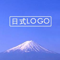 日本逛街,体验日式街头的Logo设计