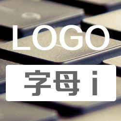 """字母logo设计中""""I""""的巧妙应用"""