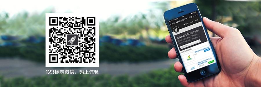 weixin-900-1