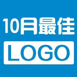 123标志优秀LOGO设计评选-2014年10月