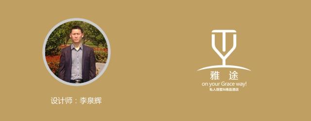 8号作品:雅途公司logo(设计师:李泉辉)