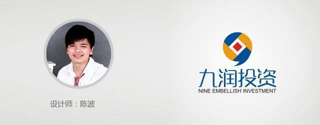 12号作品:北京九润投资有限公司企业标志(设计师:陈波)