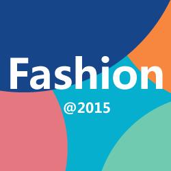 2015年春夏品牌设计流行色