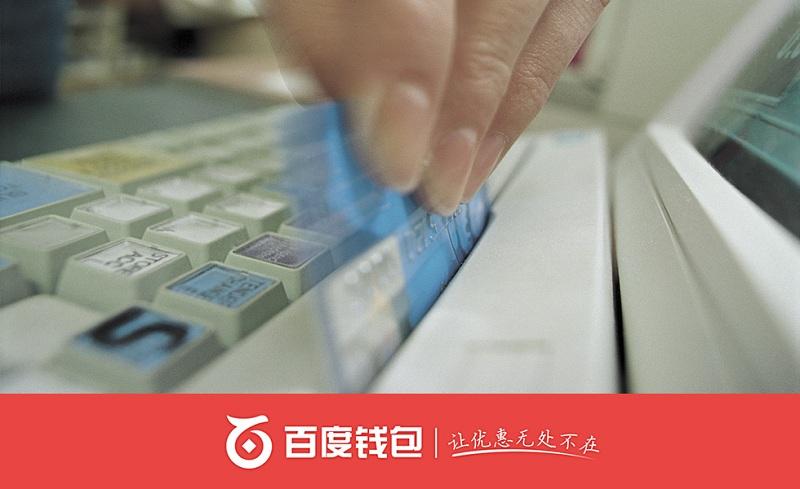 qianbao-22