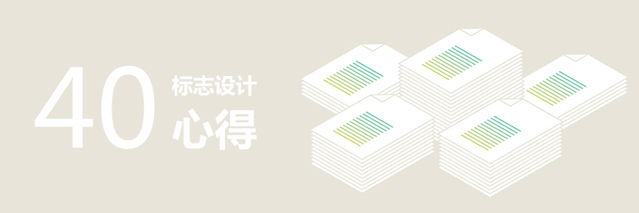 shejixinde-900-300