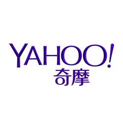 Yahoo全球20周年庆,Yahoo台湾同步推出新Logo设计