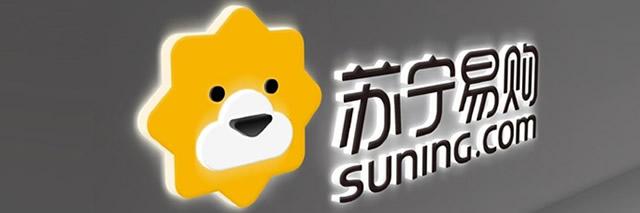 640-213-suning-logo