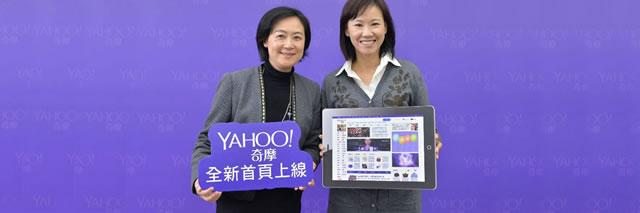 640-213-yahoo-qimo-logo