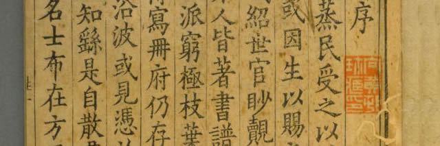 字体设计之宋体的历史演化-123标志精选图片