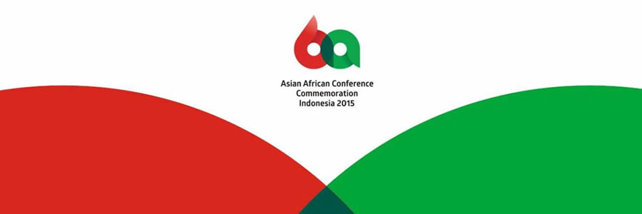 900-300asiafricaconf15-logo-4 (1)