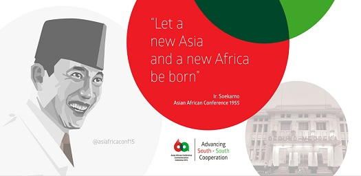 asiafricaconf15-logo-3