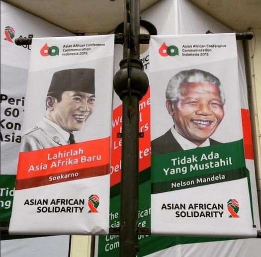 asiafricaconf15-logo-41