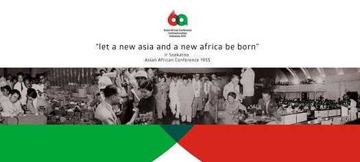 asiafricaconf15-logo-5
