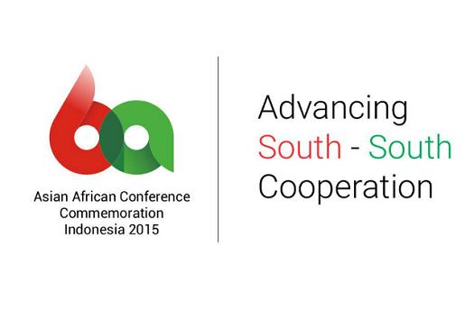 asiafricaconf15-logo