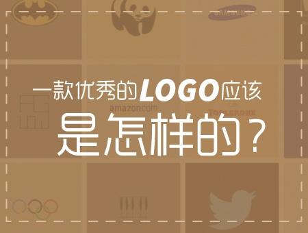 一款优秀LOGO设计的6大元素信息图