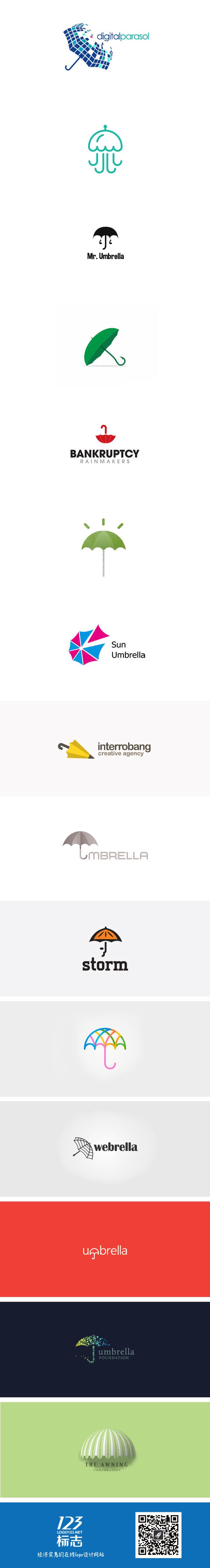 伞元素的logo设计集锦