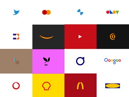 当这些世界著名品牌的logo极简化后,你还认得几个?