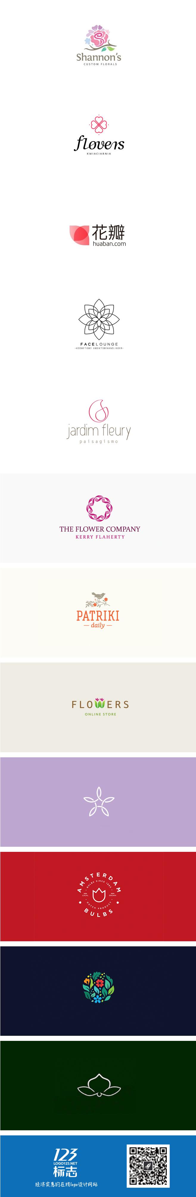 花元素logo设计集锦