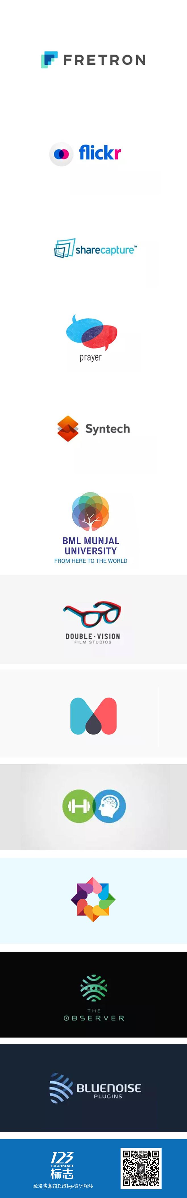 重叠简洁图形线条logo设计集锦