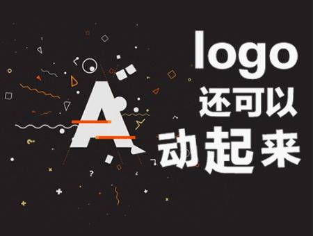 老板,给我做个logo,要会动的那种