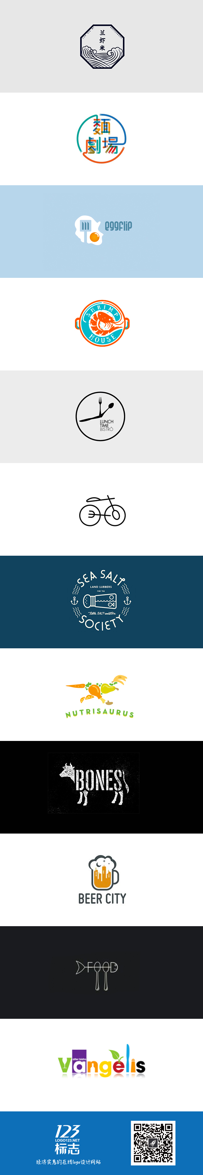 一组美食餐厅元素logo设计集锦