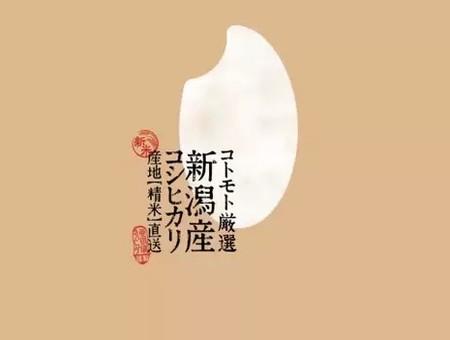 日式logo设计 – 民族文化与现代设计理念的完美结合