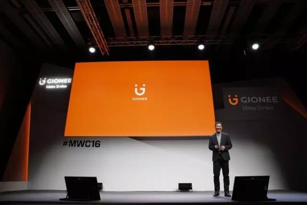 金立手机换新logo-要做滴滴的好基友
