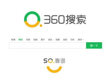 """""""好搜""""再变回""""360搜索""""并启动新LOGO, 这是猴年72变开始了吗?"""