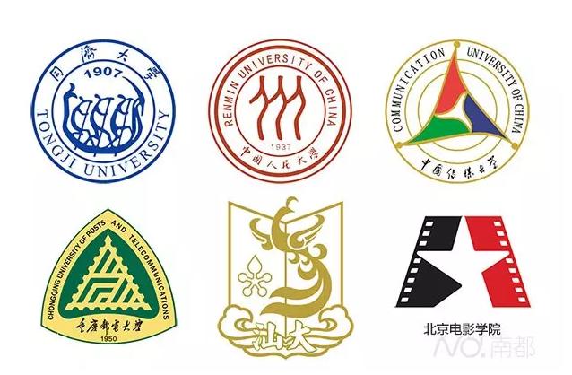 中国大学校徽标志设计全攻略5