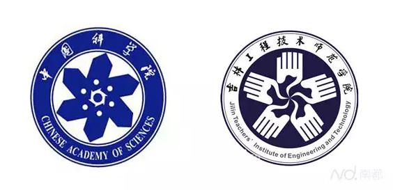 中国大学校徽标志设计全攻略9