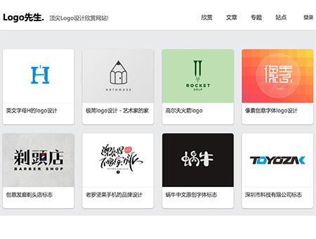 充满灵感的创意logo设计网站推荐