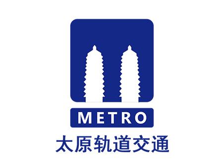 吐槽 l 太原地铁新logo获得了中国最丑地铁标志奖