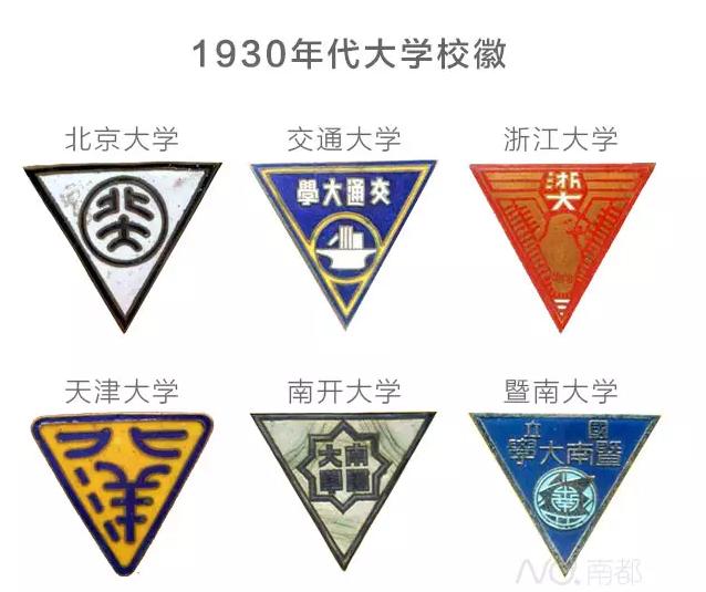 中国大学校徽标志设计全攻略4