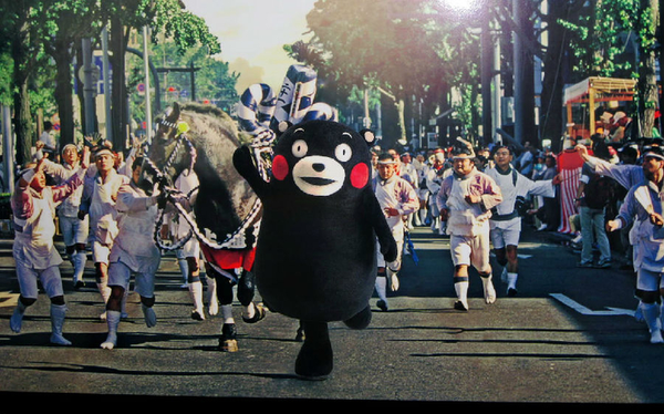带你认识这只红遍全球的卡通吉祥物—熊本熊1