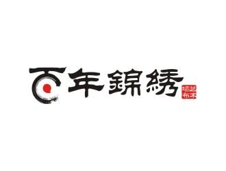 123标志原创字体logo设计案例欣赏 字体logo设计399元起!