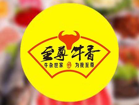 """""""至尊牛香""""火锅店logo设计 – 餐厅logo案例分享"""