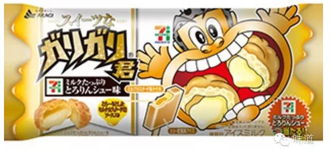 一家日本的冰棒厂25年间首次涨价6毛钱,竟然全体员工来鞠躬致歉10