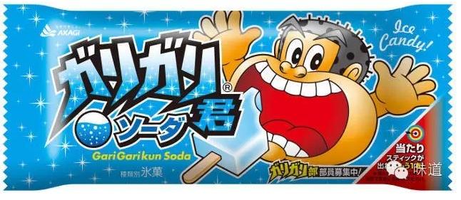 一家日本的冰棒厂25年间首次涨价6毛钱,竟然全体员工来鞠躬致歉19