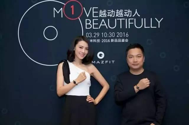 小米全新智能家居品牌logo设计