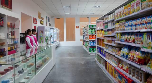 """徐震超市 — 这间超市的商品一开门就都卖""""空""""了"""