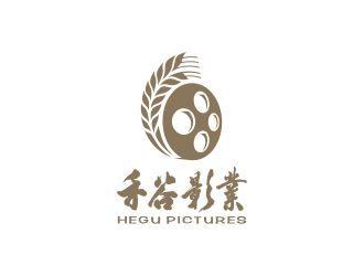 禾谷影业(深圳禾谷影业有限公司)公司logo设计