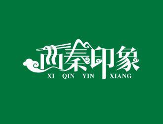 西秦印象logo设计