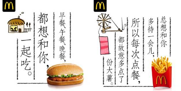 这些美食的文案与设计创意,击中了所有吃货的心