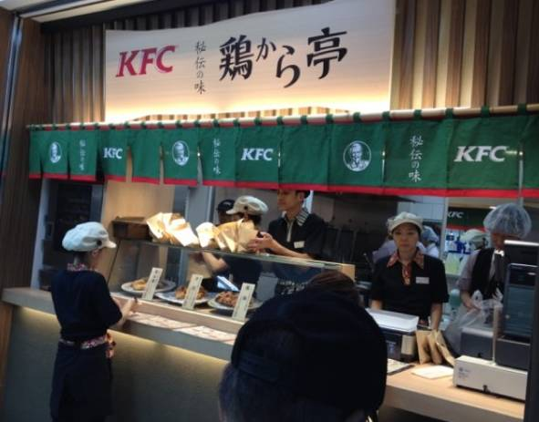 KFC肯德基如何将本土文化与品牌文化相融合来寻求发展