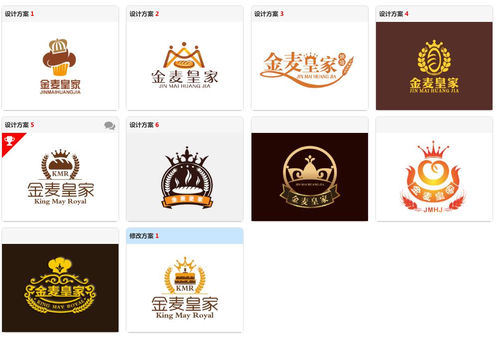 """""""金麦皇家""""logo设计—蛋糕烘焙logo设计案例分享"""