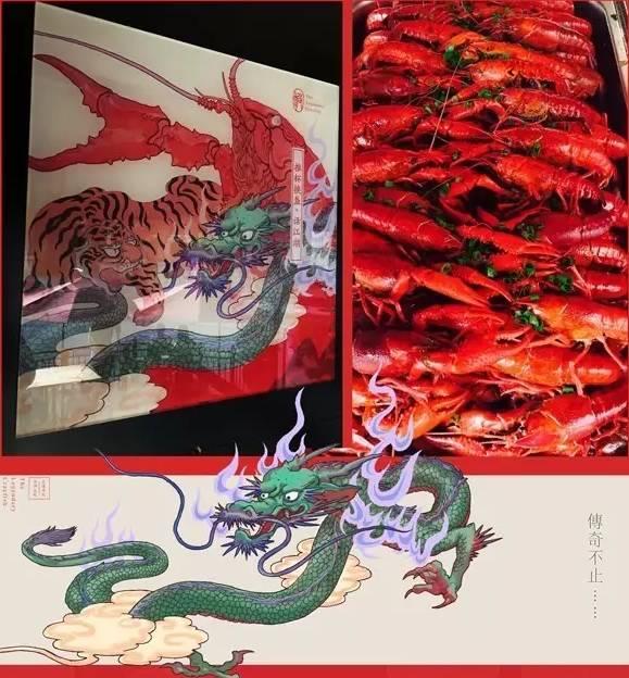 分享一组中国风的餐饮设计案例欣赏