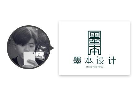 """""""墨本设计""""logo设计——建筑建材行业标志设计案例分享"""