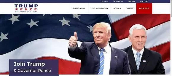特普朗logo 美国竞选 标志设计