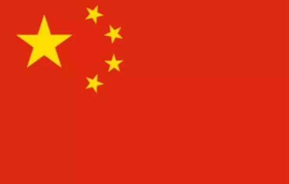 奥运会的中国国旗设计竟然是山寨的?!4