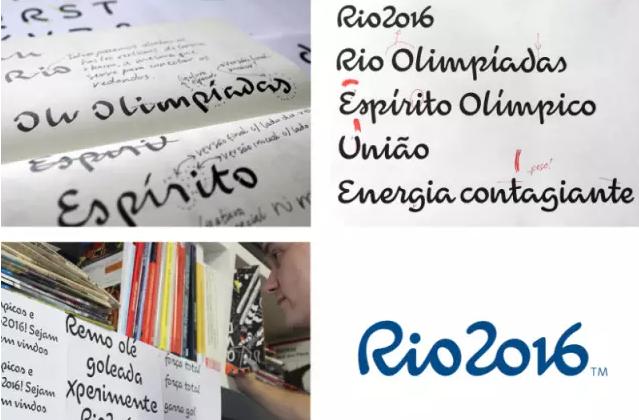 2016里约奥运会logo设计